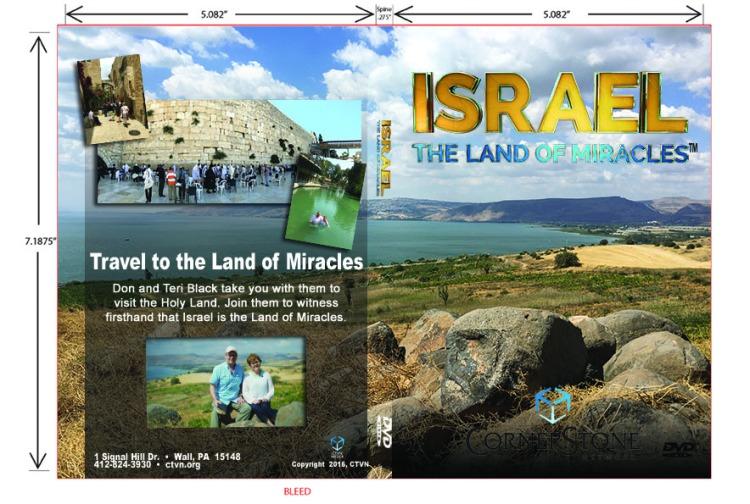 ISRAEL DVD FLIP CASE TEMPLATE